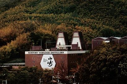 山崎蒸留所の画像。