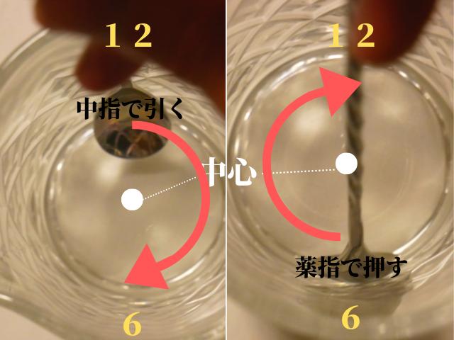 ステアの練習4