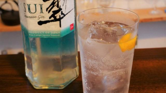 柚子の翠ジンソーダの画像。