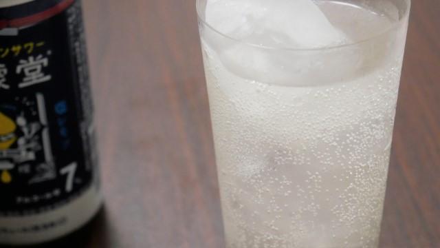 檸檬堂塩レモンの味の画像。