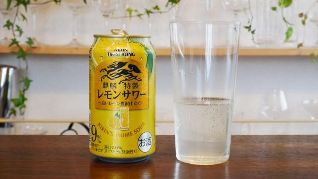 キリンのレモンサワーの画像。