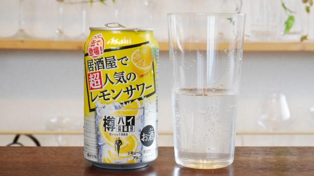 居酒屋で超人気のレモンサワーの画像。