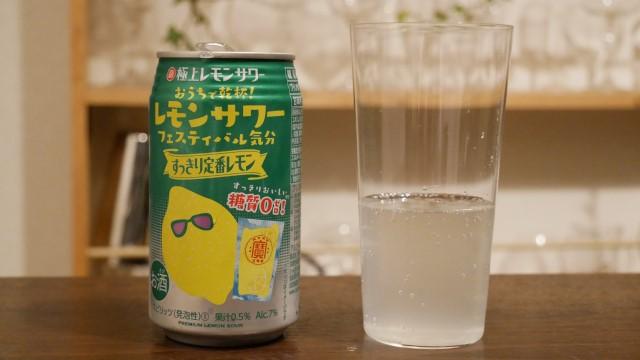 極上レモンサワー定番レモンの画像。