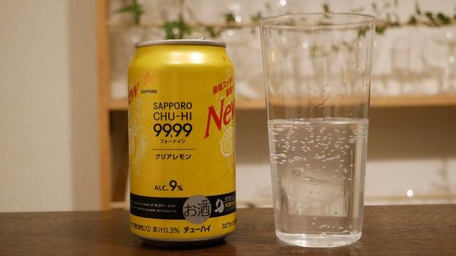サッポロの99.99レモンサワーの画像。