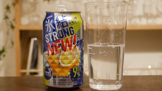 氷結ストロングレモンの画像。