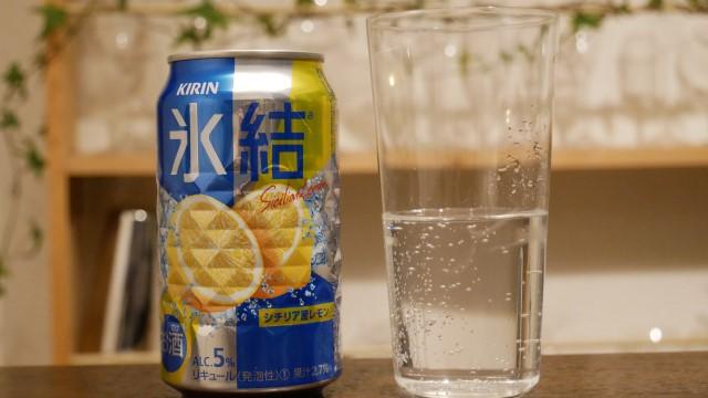 氷結シチリア産レモンの画像。