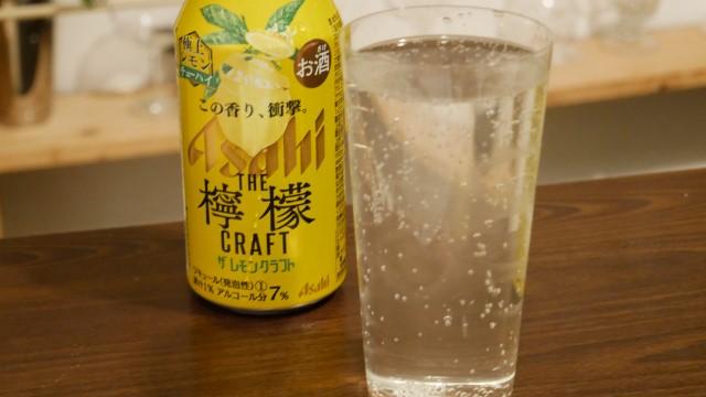 アサヒザクラフトレモン缶の画像y。