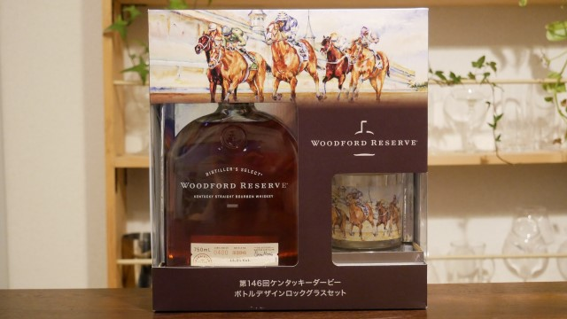 ウッドフォードリザーブのボトルの画像。