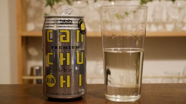 缶チューハイのレモンの画像。