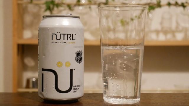 ニュートラルのレモン缶の画像。