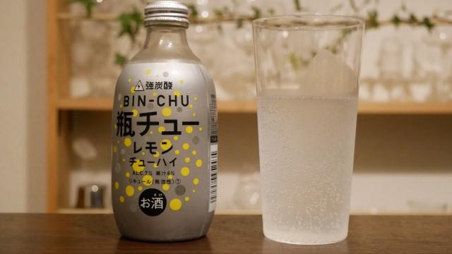 瓶チューレモンの画像。