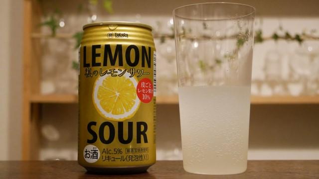 私のレモンサワーの画像。