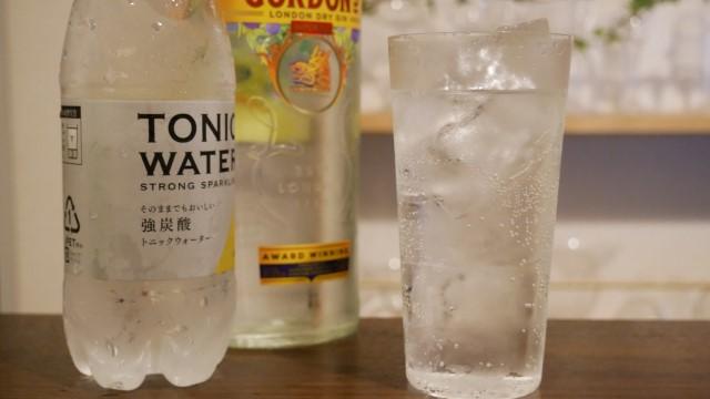 佐賀のジントニックの画像。