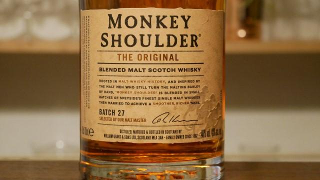 モンキーショルダーのボトルの画像。