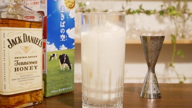 テネシーハニーのミルク割りの画像。