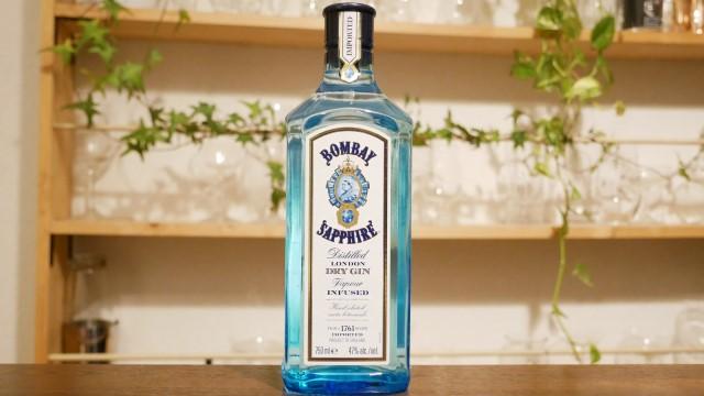 ボンベイサファイアを正面から見たボトルの画像。