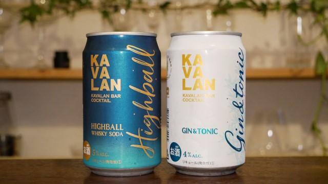 カバランハイボールとジントニック缶の画像。
