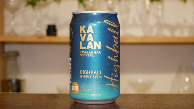 カバランハイボール缶の画像。
