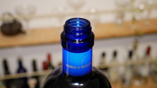 ニッカセッションのボトルの注ぎ口の画像。